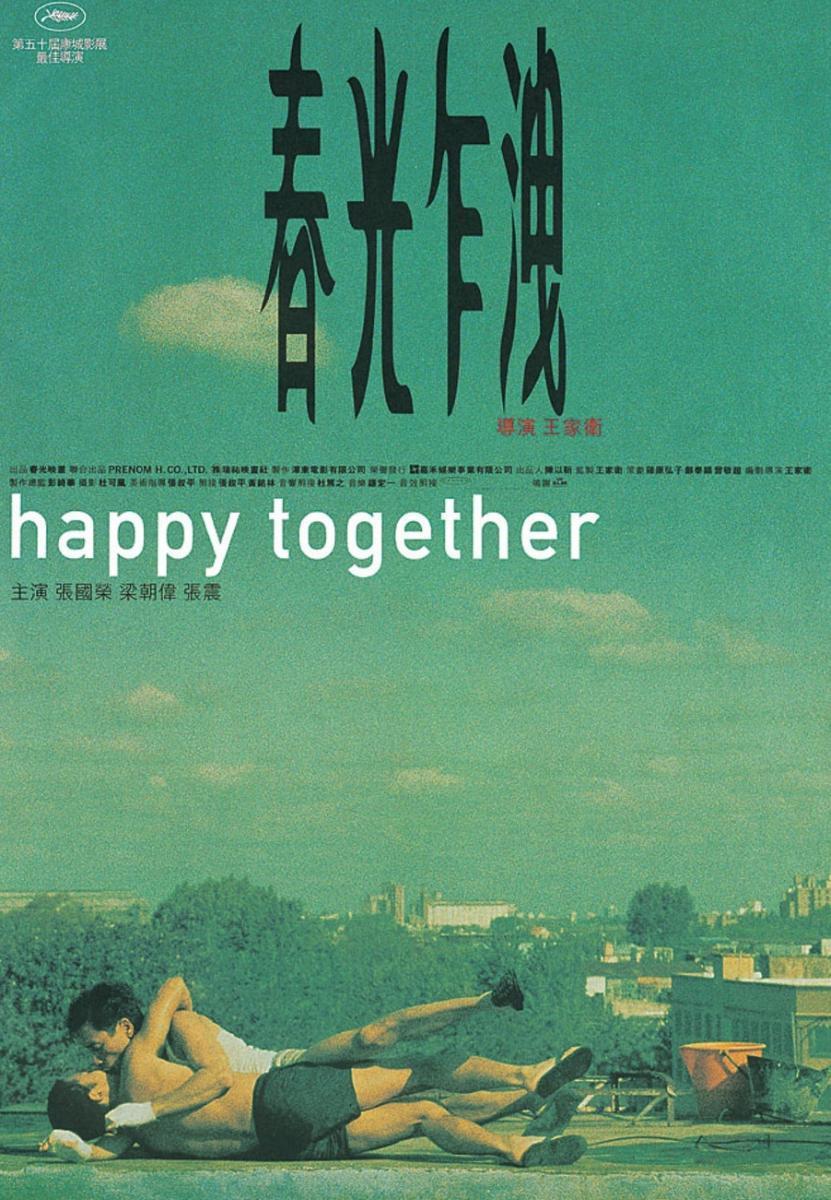 Proxección do filme HAPPY TOGETHER